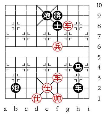 Aufgabenstellung vom 14.3.07 (chinesische Symbole)