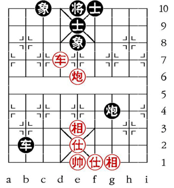 Aufgabenstellung vom 21.3.07 (chinesische Symbole)