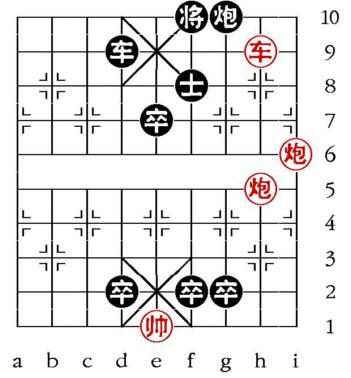Aufgabenstellung vom 15.5.07 (chinesische Symbole)
