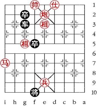 Aufgabenstellung vom 16.5.07 (chinesische Symbole)