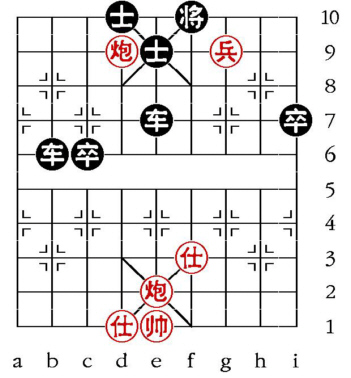 Aufgabenstellung vom 23.5.07 (chinesische Symbole)