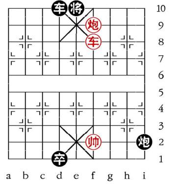 Aufgabenstellung vom 18.7.07 (chinesische Symbole)