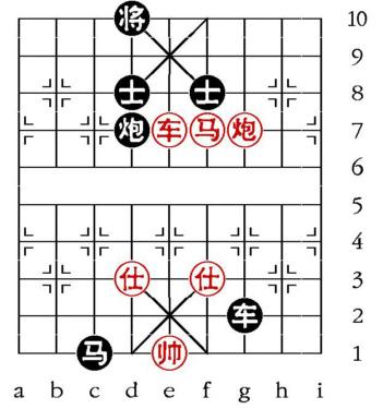 Aufgabenstellung vom 12.9.07 (chinesische Symbole)