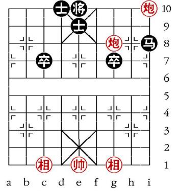 Aufgabenstellung vom 19.9.07 (chinesische Symbole)