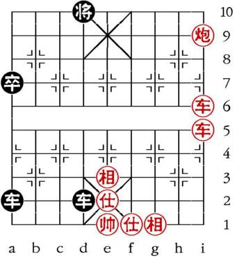 Aufgabenstellung vom 31.10.07 (chinesische Symbole)