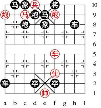Aufgabenstellung vom 7.11.07 (chinesische Symbole)