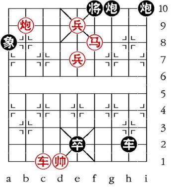 Aufgabenstellung vom 14.11.07 (chinesische Symbole)