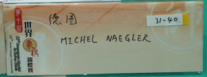Namensschild Michel Nägler