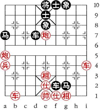 Aufgabenstellung vom 2.1.08 (chinesische Symbole)