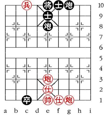 Aufgabenstellung vom 9.1.08 (chinesische Symbole)