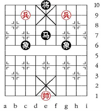 Aufgabenstellung vom 20.2.08 (chinesische Symbole)