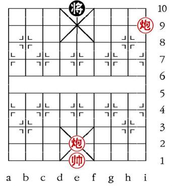 Aufgabenstellung vom 19.3.08 (chinesische Symbole)