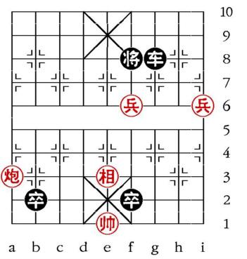 Aufgabenstellung vom 16.4.08 (chinesische Symbole)