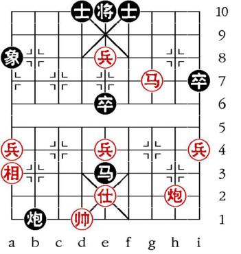 Aufgabenstellung vom 25.6.08 (chinesische Symbole)