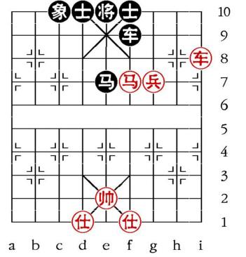 Aufgabenstellung vom 23.7.08 (chinesische Symbole)