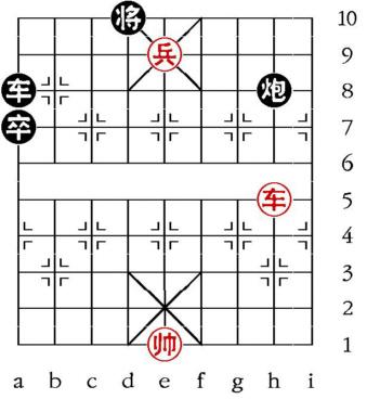 Aufgabenstellung vom 27.8.08 (chinesische Symbole)