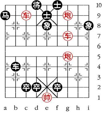 Aufgabenstellung vom 10.9.08 (chinesische Symbole)