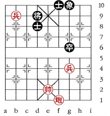 Aufgabenstellung vom 17.9.08 (chinesische Symbole)