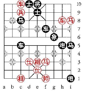 Aufgabenstellung vom 1.10.08 (chinesische Symbole)