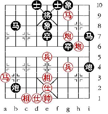 Aufgabenstellung vom 19.11.08 (chinesische Symbole)