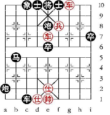 Aufgabenstellung vom 3.12.08 (chinesische Symbole)