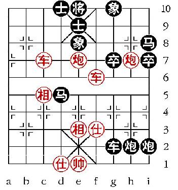 Aufgabenstellung vom 17.12.08 (chinesische Symbole)