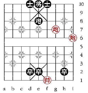 Aufgabenstellung vom 28.1.09 (chinesische Symbole)