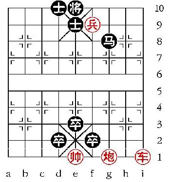 Aufgabenstellung vom 4.2.09 (chinesische Symbole)
