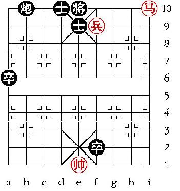 Aufgabenstellung vom 18.2.09 (chinesische Symbole)
