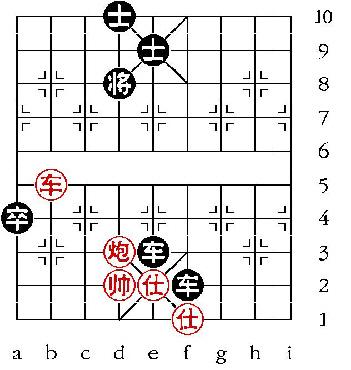 Aufgabenstellung vom 25.3.09 (chinesische Symbole)