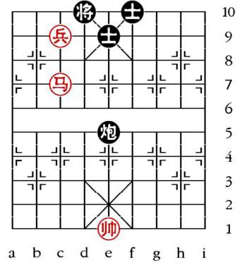 Aufgabenstellung vom 29.4.09 (chinesische Symbole)