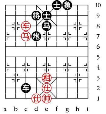 Aufgabenstellung vom 20.5.09 (chinesische Symbole)