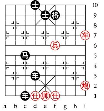 Aufgabenstellung vom 3.6.09 (chinesische Symbole)