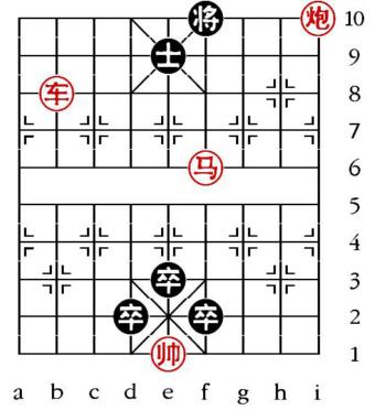 Aufgabenstellung vom 17.6.09 (chinesische Symbole)