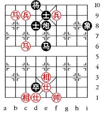 Aufgabenstellung vom 1.7.09 (chinesische Symbole)