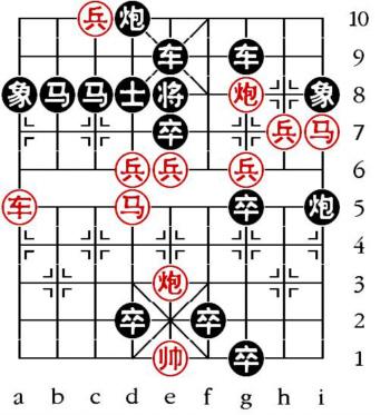 Aufgabenstellung vom 15.7.09 (chinesische Symbole)