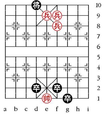 Aufgabenstellung vom 26.8.09 (chinesische Symbole)