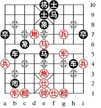 Aufgabenstellung vom 14.10.09 (chinesische Symbole)