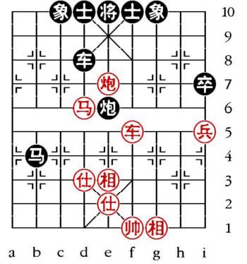 Aufgabenstellung vom 21.10.09 (chinesische Symbole)