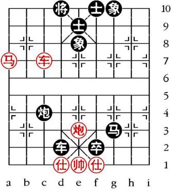 Aufgabenstellung vom 28.10.09 (chinesische Symbole)
