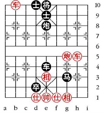 Aufgabenstellung vom 18.11.09 (chinesische Symbole)