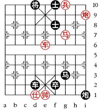 Aufgabenstellung vom 6.1.10 (chinesische Symbole)