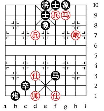 Aufgabenstellung vom 13.1.10 (chinesische Symbole)