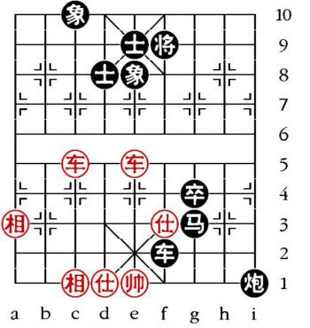 Aufgabenstellung vom 3.2.10 (chinesische Symbole)