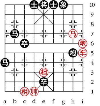 Aufgabenstellung vom 24.2.10 (chinesische Symbole)
