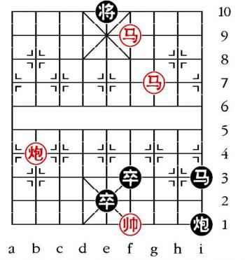 Aufgabenstellung vom 3.3.10 (chinesische Symbole)