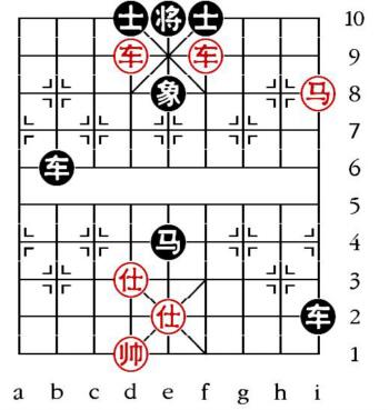Aufgabenstellung vom 24.3.10 (chinesische Symbole)