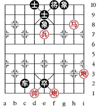 Aufgabenstellung vom 31.3.10 (chinesische Symbole)