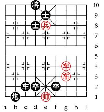 Aufgabenstellung vom 5.5.10 (chinesische Symbole)