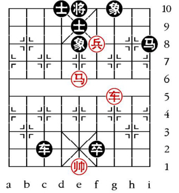 Aufgabenstellung vom 2.6.10 (chinesische Symbole)